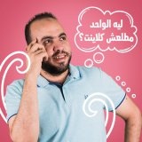 Alaa Al-Ashry